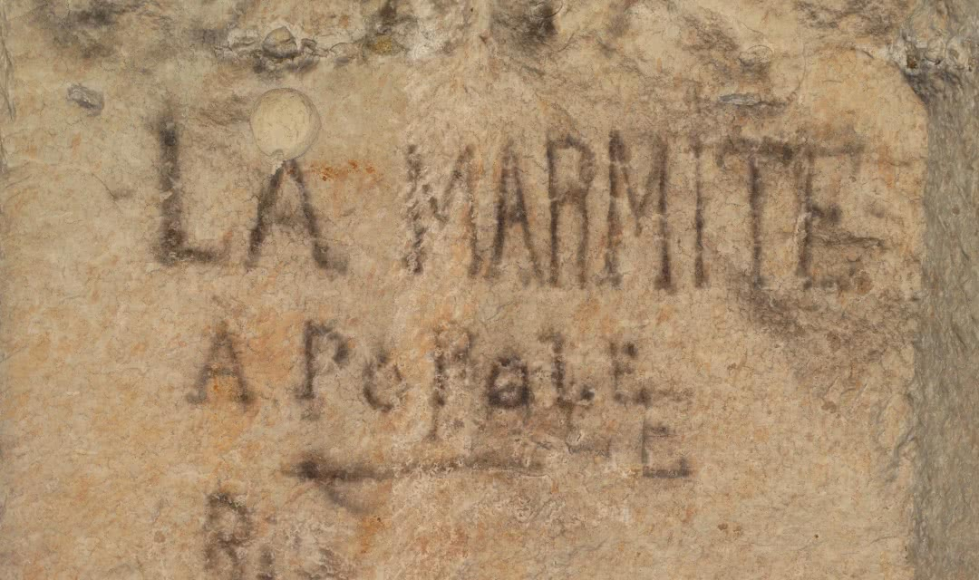 Troglo Degusto, visite et dégustation dans les galeries troglodytiques de la vallée du Cher - Vacances gourmandes en Loir-et-Cher ©MirPhoto-ADT41