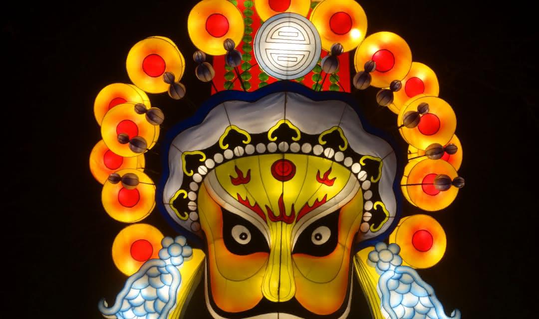 décoration festival des lumières célestes selles sur cher