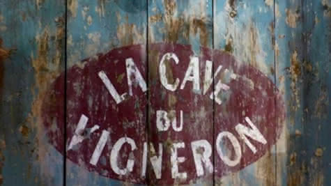 Musée de la Vigne et des Objets Anciens de Trôo