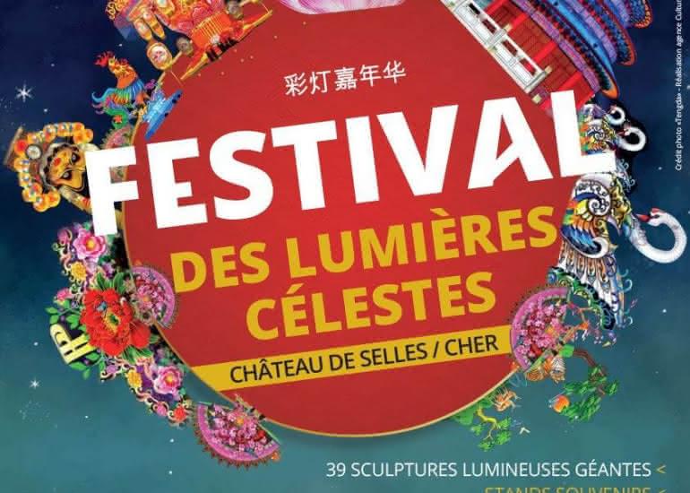 festival-lumieres-celestes-site