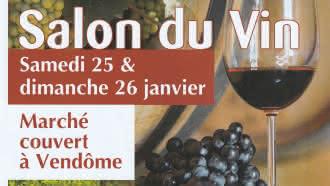 12ème salon du vin
