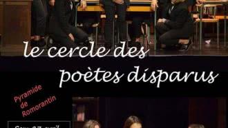 Théâtre «Le cercle des poètes disparus»