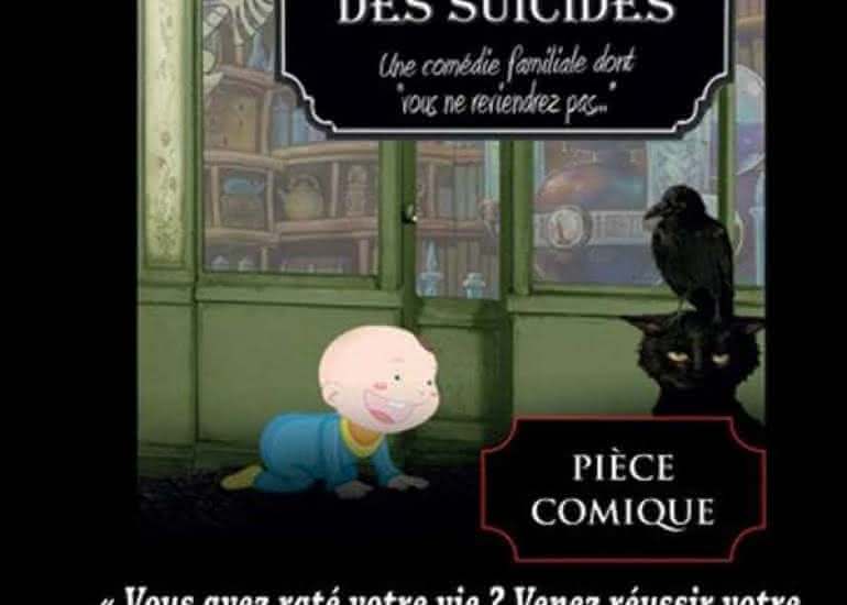 magasin-des-suicides-31-1-et-2