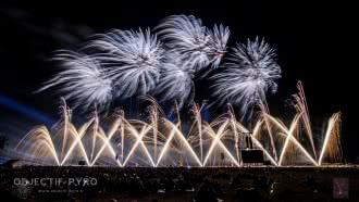 Nuits de Sologne – spectacle pyrotechnique